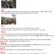 zare be melawu Ethiopia yetederegewu teqawumo mulu zerezer zegeba part 1