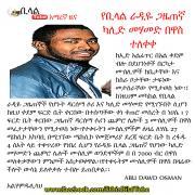 Seber Zena Ye Radio Bilal Gazetegnoch Kalid Mohammed Be Wase Tefeta