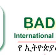 Bdir Ethiopia le 21 hager amasaderoch sele Ethiopian muslicmoch  cheger lemasredat   edel tesetewu