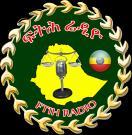 FTIH RADIO 13th [ፍትህ ሬዲዮ] 13ኛ