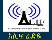 ALIF radio , Amharic, July 22,2013