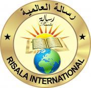 Risala International Radio, July ,2013 (Afaan Oromo)