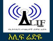 ALIF Radio Nov 11, 2013