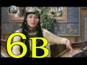 Ye NEBIYULAH YUSIF (A.S) FILM BE AMARGNA Part 6 B