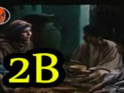 Ye NEBIYULAH YUSIF (A.S) FILM BE AMARGNA part 2 B