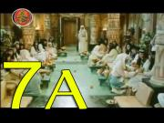 Ye NEBIYULAH YUSIF (A.S) FILM BE AMARGNA part 7 a