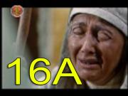 Ye NEBIYULAH YUSIF (A.S) FILM BE AMARGNA part 16A