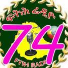 FTIH RADIO [ፍትህ ሬዲዮ ] 74ኛ