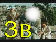Ye NEBIYULAH YUSIF (A.S) FILM BE AMARGNA part 3B