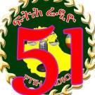 FTIH RADIO 51 [ፍትህ ሬዲዮ]51ኛ