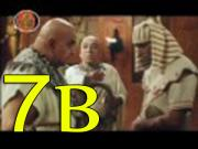 Ye NEBIYULAH YUSIF (A.S) FILM BE AMARGNA Part 7 B