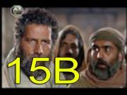 Ye NEBIYULAH YUSIF (A.S) FILM BE AMARGNA part 15 b