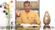 Ye Quran Wubet #12 Suretul Rahman #3