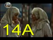 Ye NEBIYULAH YUSIF (A.S) FILM BE AMARGNA part 14 a