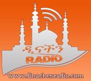 Dinachen Radio Amharic Program  #15 6/4/2014
