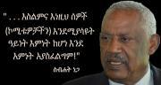 ESAt Radio ATo Sebehat sele muslimu tegel tenageru