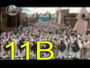 Ye NEBIYULAH YUSIF (A.S) FILM BE AMARGNA part 11 b
