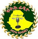 FTIH RADIO 43th [ፍትህ ሬዲዮ] 43ኛ