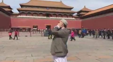 MashAllah Azan In china