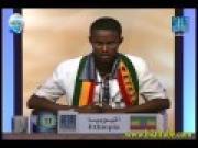 Ye 17 Misbah Sani Abdela be Dubai Quran Award Tadamiwun Asedeneqe