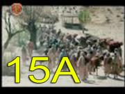 Ye NEBIYULAH YUSIF (A.S) FILM BE AMARGNA part 15 a