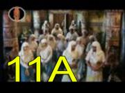 Ye NEBIYULAH YUSIF (A.S) FILM BE AMARGNA part 11 a