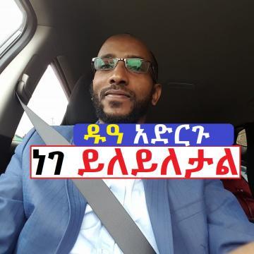 Ustaz Kamil Shamsu's update on 5/26/2020