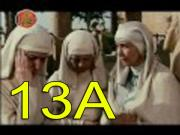 Ye NEBIYULAH YUSIF (A.S) FILM BE AMARGNA part 13 a