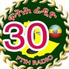 FTIH RADIO 30th [ፍትህ ሬዲዮ] 30ኛ