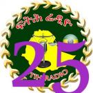 FTIH RADIO 25th [ፍትህ ሬዲዮ] 25ኛ