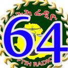 FTIH RADIO [ፍትህ ሬዲዮ ] 64ኛ