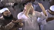 Du'a Al Qunut 4th Night Ramadan 2013 - Sheikh Sudais