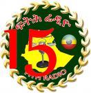 FTIH RADIO 15th [ፍትህ ሬዲዮ] 15ኛ